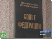 """Генеральный директор ИА """"Росбалт"""" станет сенатором от Псковской области"""