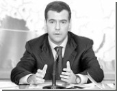 Медведев online