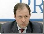 Олег Митволь обратился в прокуратуру с жалобой на губернатора Громова