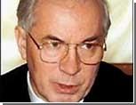 """В Секретариате Ющенко назвали Азарова """"седовласым монстром"""""""