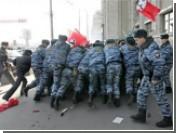 Подмосковная милиция на выборах ловила активистов НБП