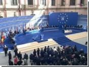 На саммите Евросоюза в Берлине подписана Берлинская декларация