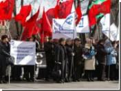В российских городах прошли митинги профсоюзов