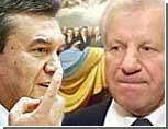 Янукович и Мороз: нового Майдана и импичмента Ющенко не будет