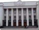 Верховная Рада во вторник будет голосовать по Огрызко, а потом - по ПРО