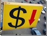 Госдума отклонила законопроект, который запрещает членам правительства называть цены в уе