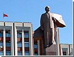 В Приднестровье Совбезу придадут статус конституционного органа
