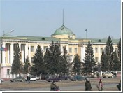 Положен конец парламентскому кризису в Туве
