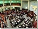 Антикризисная коалиция в Верховной Раде официально ликвидирована
