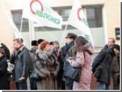 """В Балашихе избиты активисты """"Молодежного Яблока"""""""