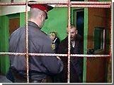 Каждого пятого россиянина пытали в милиции