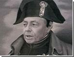 У южноуральского губернатора обнаружился комплекс Наполеона