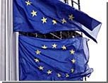 Европейский Союз повышает дипломатическую активность на Ближнем Востоке