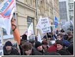 """Нижегородские """"несогласные"""" просят содействия у правозащитников"""
