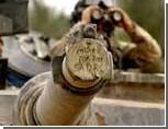 """""""У нас ничего не вышло"""", - поджигатель войны в Ираке кается в содеянном."""