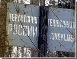 Въезд для жителей Калининграда в Польшу и Литву остается бесплатным