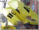"""В украинской партии """"Пора"""" начался раскол"""