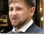 В Чечне строят городок имени Рамзана Кадырова