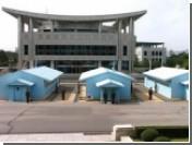 Северные и южные корейцы смогут ходить на свидания
