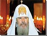 Украинский министр энергетики получил награду Русской Церкви за укрепление славянского единства