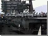 Американцы потеряли военный самолет