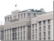 Вопрос о разглашении национальности преступников решит Госдума