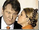 Ющенко накладывает вето на 50% законов, принятых Верховной Радой