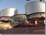 Путин заменил уполномоченного в Страсбургском суде