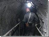Украина: Независимый профсоюз горняков готов ко всеобщей стачке