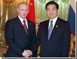 Глава Китая посетит Россию с трехдневным визитом