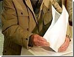 Главой Чернушинского района выбран Михаил Шестаков (Пермский край)