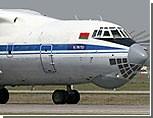 В Белоруссию доставлены тела летчиков, погибших в Сомали