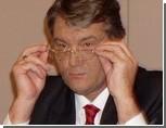 Ющенко едет в Черновцы и во Львов