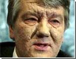 Верховная Рада будет расследовать отравление Ющенко