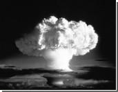 Ядерные новинки США