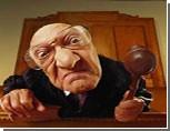Грузинский суд оставил в силе приговор гражданину России