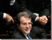 """Романо Проди назвал кризис в правительстве Италии """"оздоровительной процедурой"""""""