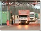 Беларусь перестала конвоировать калининградские грузы