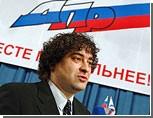 Богданов: Российские либералы должны готовиться к смерти