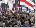 В Киеве отметят годовщину белорусского Майдана