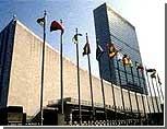 Штаб-квартиру ООН в Нью-Йорке хотят взорвать