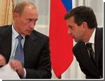 Путин требует от Зурабова ускорить решение проблемы с лекарствами