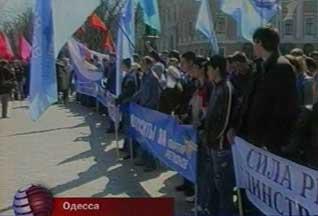Митинги прошли во всех областях Украины