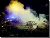 В Копенгагене арестованы 250 участников беспорядков