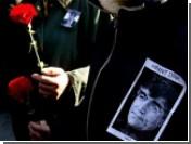 В связи с убийством армянского журналиста задержан турецкий политик