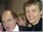 Березовский назначил Генпрокуратуре встречу в здании Скотланд-Ярда