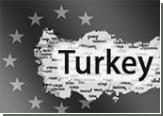 ЕС возобновит переговоры с Турцией?
