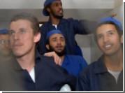"""В Йемене начался суд над 36 членами """"Аль-Каеды"""""""