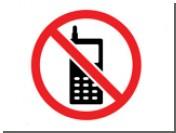 В Камбодже запретили SMS