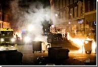 Беспорядки в Копенгагене прекратились